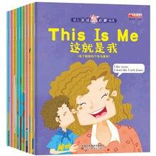 Новые книги для чтения на китайском и английском языках 10 картин
