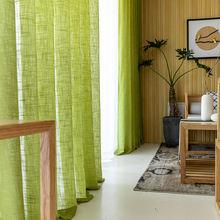 Современные шторы для гостиной столовой спальни простые с большим