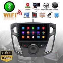 9 android android android 9.1 carro estéreo rádio gps navegação mp5 wifi com canbus carro multimídia player de vídeo 2 + 32g para 2012-2017 ford focus