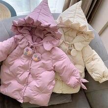 Куртка на хлопковом наполнителе для девочек с бархатной подкладкой
