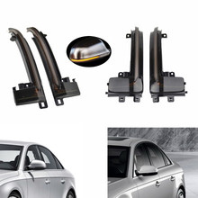 Dynamic Blinker For Audi A3 8P A4 A5 B8 Q3 A6 C6 4F S6 B8.5 S5 RS5 RS4 RS3 Turn Signal Sequential Side Mirror Indicator Light a3 a4 a5 carbon fiber replaced side mirror cover for audi a3 s3 8p a4 b8 s4 rs4 2008 2010 a5 s5 8t 2007 2009
