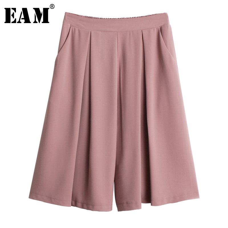 [EAM] High Elastic Waist Pink Color Brief Pleated Wide Leg Trousers New Loose Fit Pants Women Fashion Spring Summer 2020 1T515
