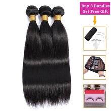 Дешевые прямые волосы Комплект бразильские волнистые пряди 8