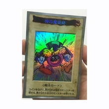 Yu Gi Oh Time Wizard DIY Toys Hobbies Hobby Collectibles Game Collection Anime Cards