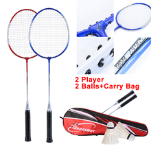1 Set Professional Badminton Kit 2Pcs Rackets+2Pcs Shuttlecock  +Carrying Bag Indoor Outdoor Casual Play Game Sports Accessory