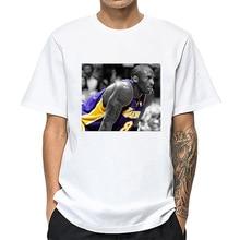 Kobe Bryant Black Mamba Men Short Sleeve White T-shirt SF