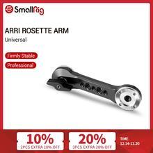 SmallRig ARRI Rosette Arm (31.8mm diameter) For Sony FS7/ Red Epic/Arri Style Rosette Handles  1684