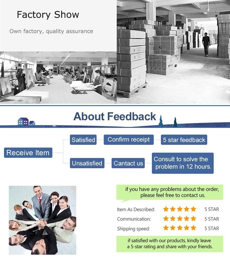juji-feedback