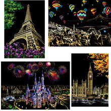 20.5 x 29.5 Postal Tube Packaging Amusement Park Scratch Art Painting Paper Large Decorative Paintings - - Rainbow Sketch Pads DIY Crafts Night View Scratchboard Art Materials for Adults and Kids