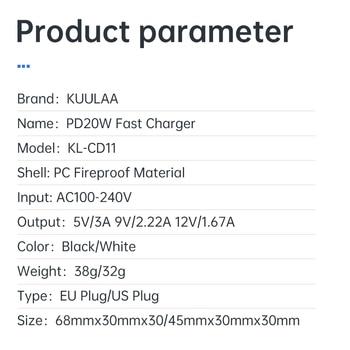 Зарядное устройство KUULAA USB Type C, для iPhone 12 Pro Max 11 Mini 8 Plus, 20 Вт 6