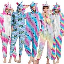 Kigurumi Women Unicorn Pajamas Winter Woman Men New Cartoon Animal Sets Unicornio  Flannel Stitch Hooded Sleepwear Onesi