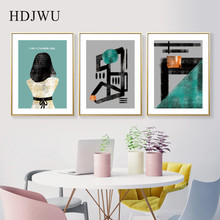 Modern Simple Canvas Painting Wall Picture Figure GeometryHome Printing Posters Pictures for Living Room  DJ648