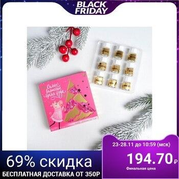 "A set of aroma oils ""The most magical season"", 9 pcs"