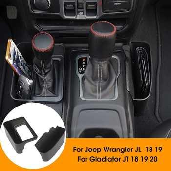 Audew dźwignia zmiany biegów schowek konsola boczne etui na karty do telefonu ręczna taca dla Jeep Wrangler JL 18 19 dla gladiatora JT 18 19 20