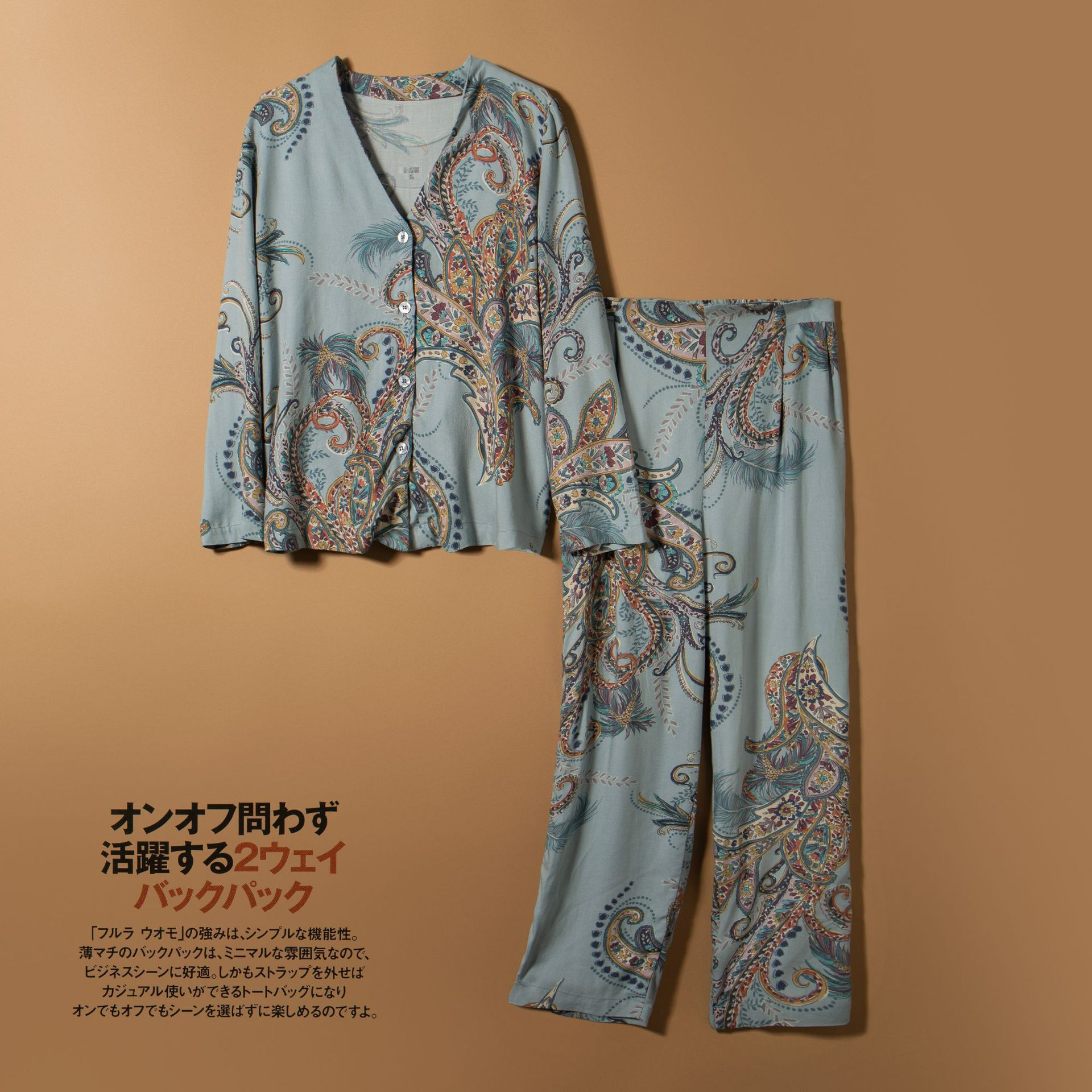 2020 New Spring Long-sleeve Viscose Europe And America Pajamas Feather Satin Printing Satin Sleepwear Womens Two Piece Home Set