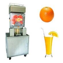 Свежая лимонная соковыжималка холодный пресс апельсиновый цитрусовый сок соковыжималка машина