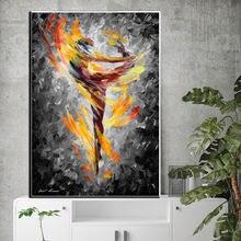 Танцор абстрактные женщины граффити Искусство Холст Живопись