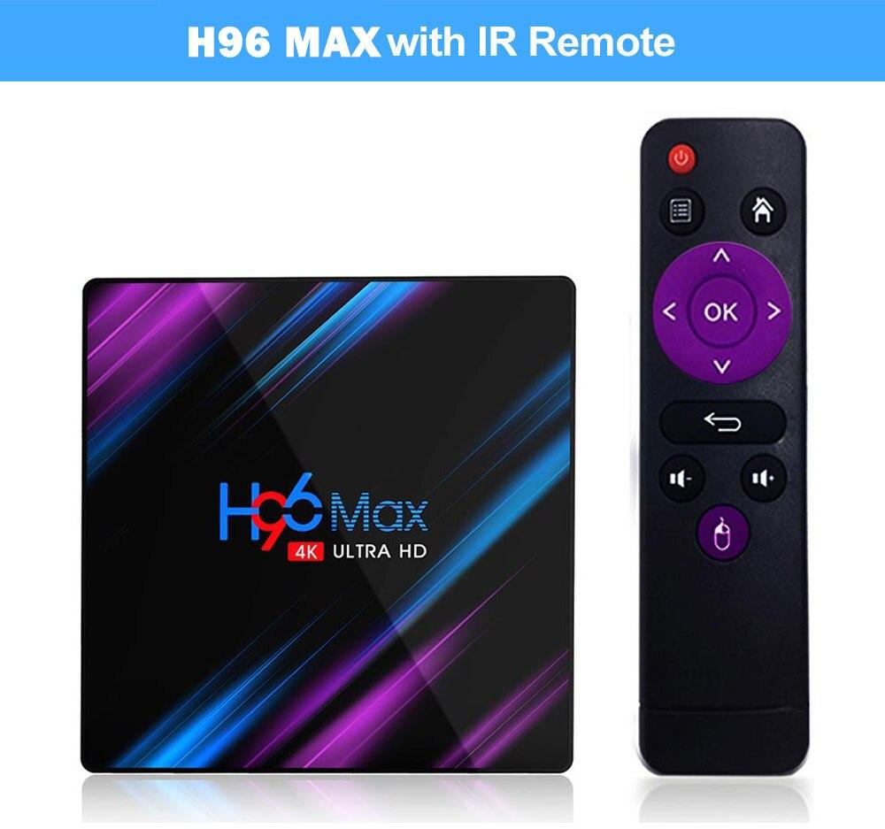 H96MAX