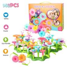 New 148 items/set Eco-friendly Dream Garden Series Girls Flowers Handwork Kids Toys Educational Assembling Creative DIY Gifts
