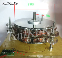 Coreless דיסק גנרטור, גנרטור רוח, יד גנרטור, מנוע Brushless, דיסק מנוע
