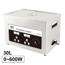Industrial Ultrasonic Cleaner Bath 30L 600W Degassing Gear Glassware Lab Mold Engine Hardware DPF Ultrasound Sonic Clean Washer