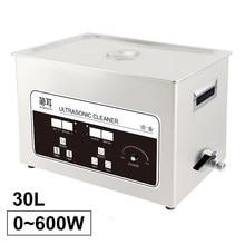 Industrial Ultrasonic Cleaner Bath 30L 600W Degassing Gear Glassware Lab Mold Engine Hardware DPF Ultrasound Sonic Clean Washer