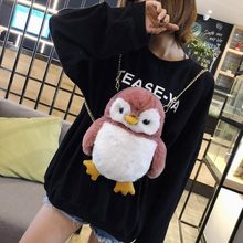 Ready Stock Cute Fluffy Little Penguin Fur Pompom Chain Bag Women Cartoon Sling Bag Fluffy Shoulder Japan Teenage Plush Backpack(China)