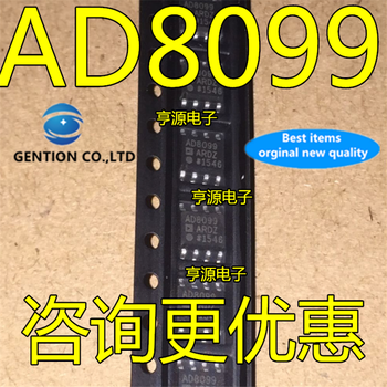 5Pcs AD8099ARD AD8099ARDZ AD8099 SOP8   in stock  100% new and original