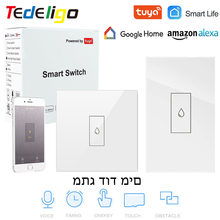 Tuya Wifi Smart Water Heater Switch Boiler Wireless Touch ON OFF APP Remote Control 4400W Timer Compatible GoogleHome AlexaEcho