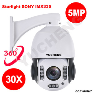 Image 5 - SONY IMX335 30X ZOOM 5MP Hikvision protokolü 25fps PoE insan tanıma otomatik takip WIFI PTZ hız dome IP kamera gözetim