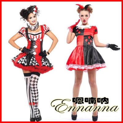 Red and Black Wig Adult Harlequin Jester Harley Quinn Costume Cosplay Halloween
