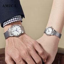 Amica новая пара часы класса «Люкс» мужские и женские кварцевые