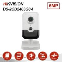 Hikvision 6MP Fixed Cube Wi Fi(Optional) Network Camera POE Built In Microphone Home Security ONVIF IR 10m DS 2CD2463G0 I