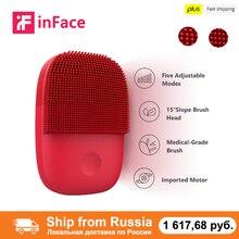 Inface cepillo eléctrico sónico para limpieza Facial, versión actualizada Mijia, herramienta impermeable, cadena de suministro Xiaomi