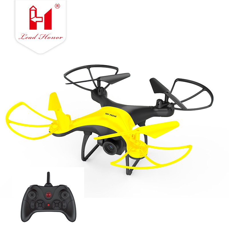 Lh-x35sh With Set High Unmanned Aerial Vehicle Toy Long Time Your 20 Minute Remote Control Toy Li Huang
