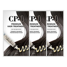 Premium Hair Treatment Mask