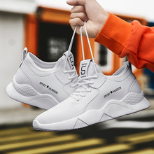 New Men Mesh Breathable Running Shoes Outdoor White Casual Sneakers Lace-up Athletic Trainers Male Non-slip Wear Sports Shoes new women aj 4 basketball shoes sports sneakers running retro white black trainers breathable outdoor trainers size us 5 5 8 5