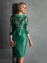 Green Mother Of The Bride Dresses Sheath 3/4 Sleeves Knee Length Appliques Lace Short Mother Dresses For Wedding
