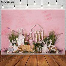 Moskick – arrière-plan de photographie d'anniversaire, décor mural rose de lapin, gâteau de pâques, pour séance Photo, Studio Photo