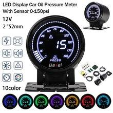 2019 Car Electronics Multicolor Digital LED Display Car Oil Pressure Meter With Sensor 2 in 52mm 0-150psi 4 buzzer levels. sunx dp2 80z led display digital pressure sensor new