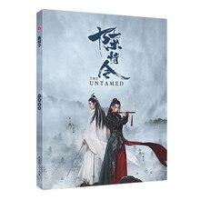 El Untamed Chen Qing Ling álbum de pintar libro Wei Wuxian Lan Wangji figura álbum de fotos póster marcapáginas Anime (cubierta al azar)