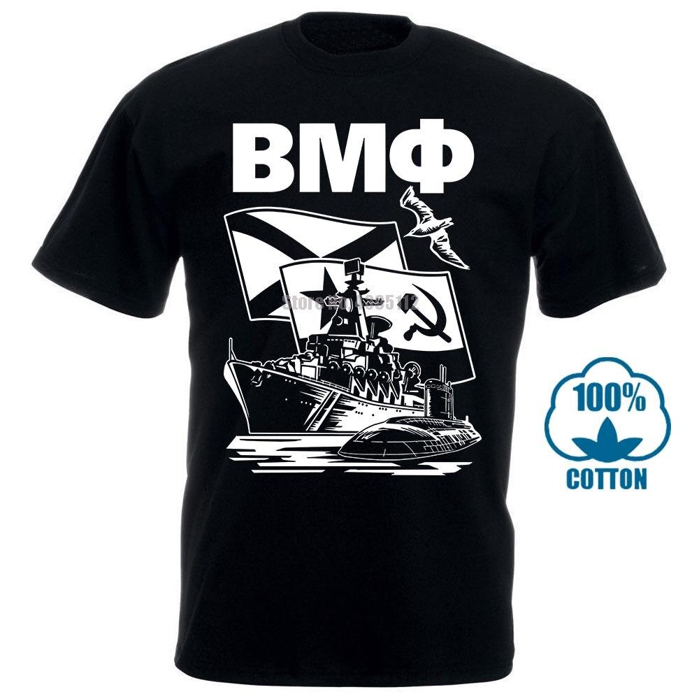 Camiseta para hombre 2019 Navy camisetas ejército militar ropa para hombre ruso Rusia Pala táctica multifunción montacargas militar para exteriores con pala para nieve todoterreno pala plegable para supervivencia al aire libre