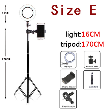 10 Inch Led Ring Light with Tripod Rim Ringlight Selfie Photo Round Ring Lamp Right Light for Smartphone Photography Shooting 9
