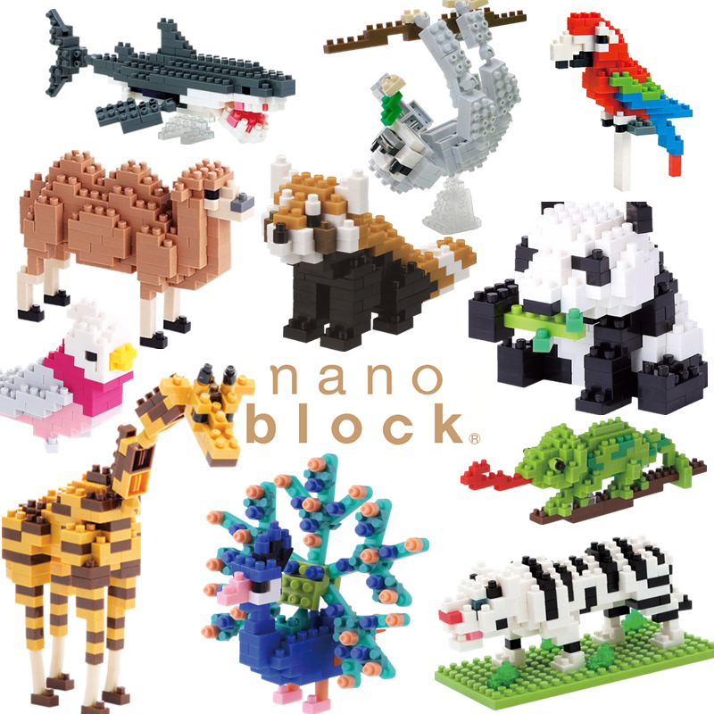 NANOBLOCK HUGE COLLECTION - CHOOSE YOUR DESIGN - MICRO SIZED BUILDING BLOCK