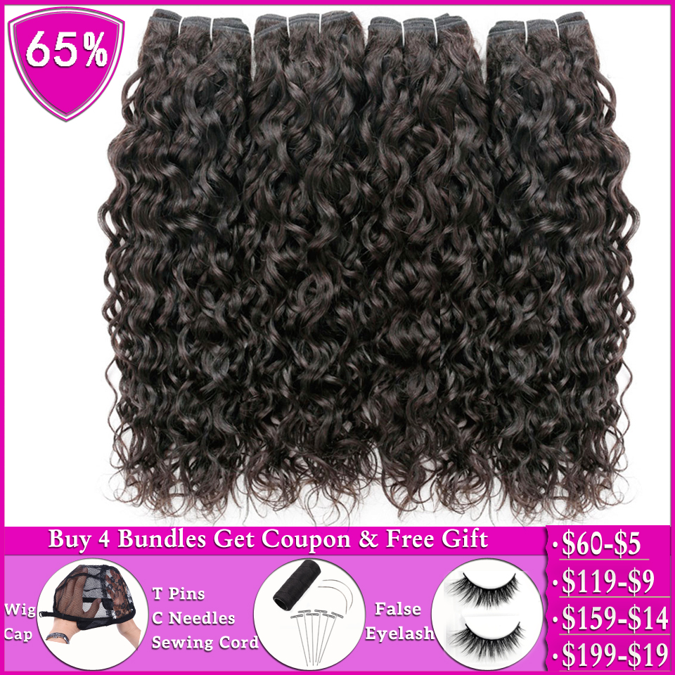 BEAUTY GRACE Water Wave 1 Or 4 Bundles Human Hair Bundles Deals Non-remy Hair Extensions Peruvian Brazilian Hair Weave Bundles
