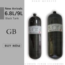 Acecare Pcp Пейнтбольный бак 6,8 л/9л ГБ, Черный Бак 4500psi 300bar 30 мпа, цилиндрический Воздушный пистолет из углеродного волокна Pcp, прямые поставки из Китая