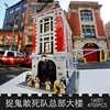 16001 серии охотников за привидениями пожарные штабы строительные блоки 4695 шт. кирпичи игрушки подарок для детей 75827