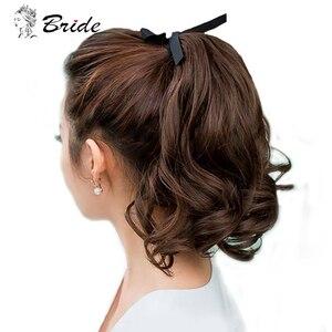 Парики для невесты с волнистым Бобом, женский парик из синтетического волокна с накладкой для волос, черный полноразмерный парик с шапкой д...