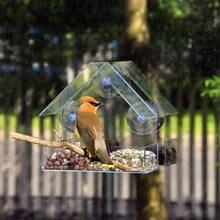 Alimentador de pássaro de vidro transparente janela de visualização alimentador de pássaros mesa do hotel amendoim pendurado sucção alimentador adsorção pet alimentador