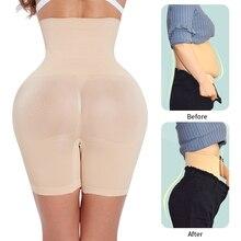 high waist tummy control sexy butt lifter
